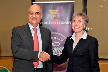 Byblos Bank and European Investment Bank  Sign 5th Loan Agreement